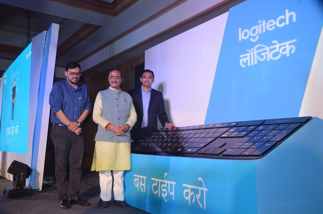 Digi@भारत अभियान के तहत भाषाई अवरोध अब होगा दूर