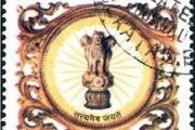 भारतीय सिविल सेवा दिवस