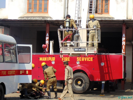 भारतीय भू वैज्ञानिक सर्वेक्षण की बिल्डिंग में लगी भीषण आग मचा हड़कम्प