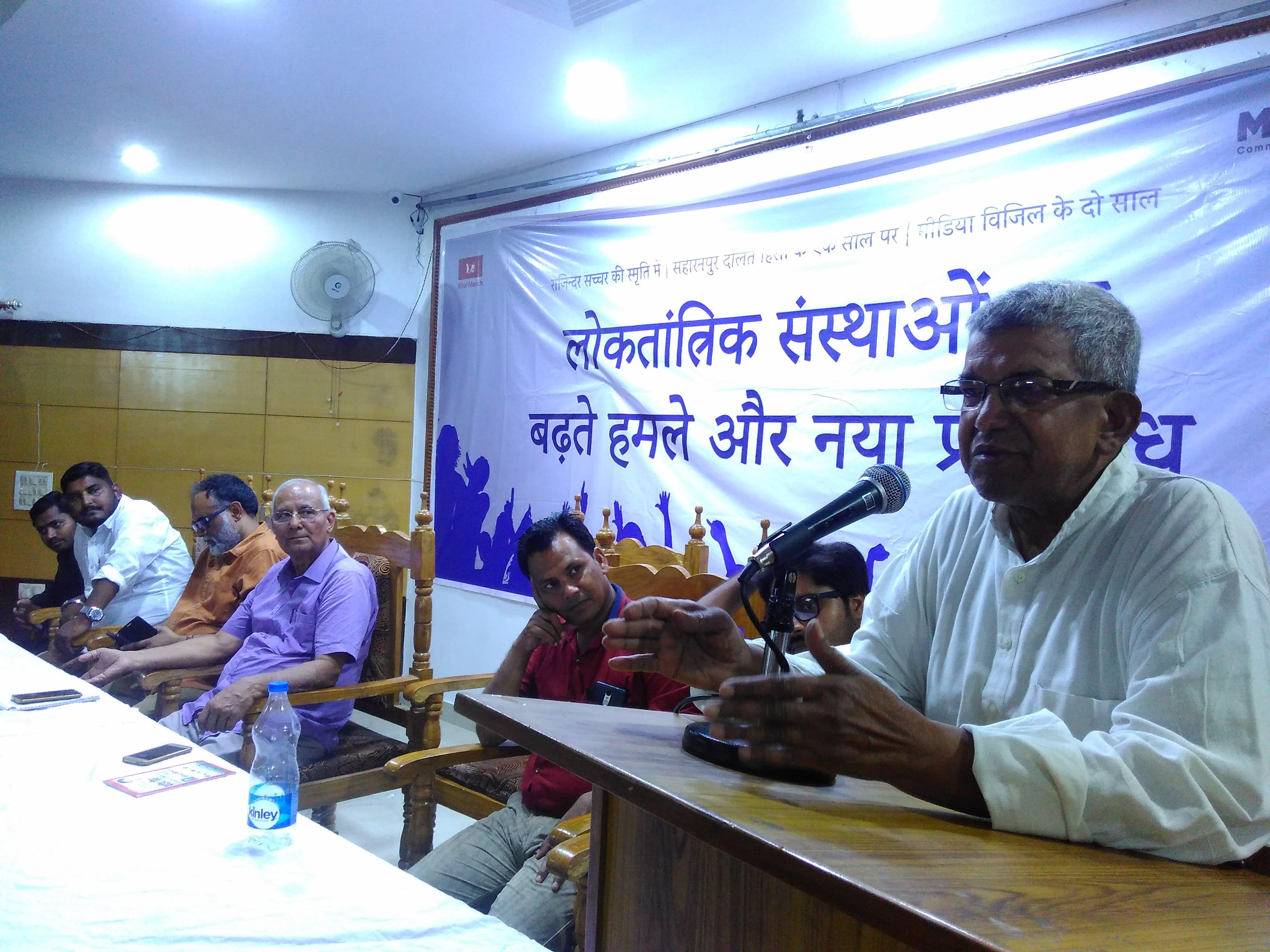 नया प्रतिरोध' पर सम्मलेन