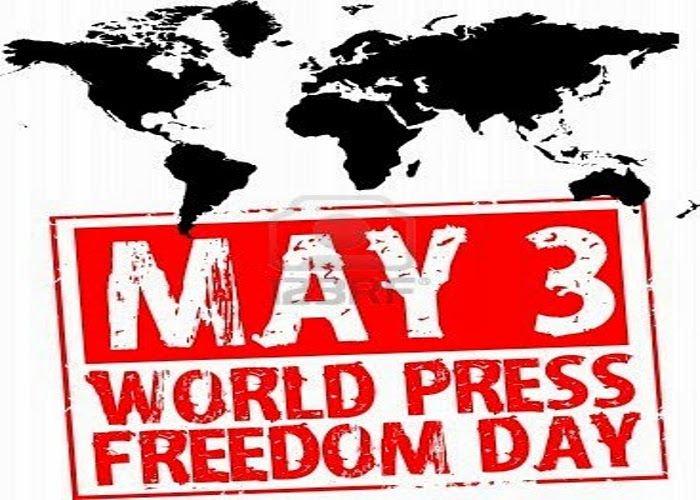 विश्व प्रेस स्वतंत्रता दिवस