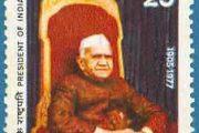 फ़ख़रुद्दीन अली अहमद