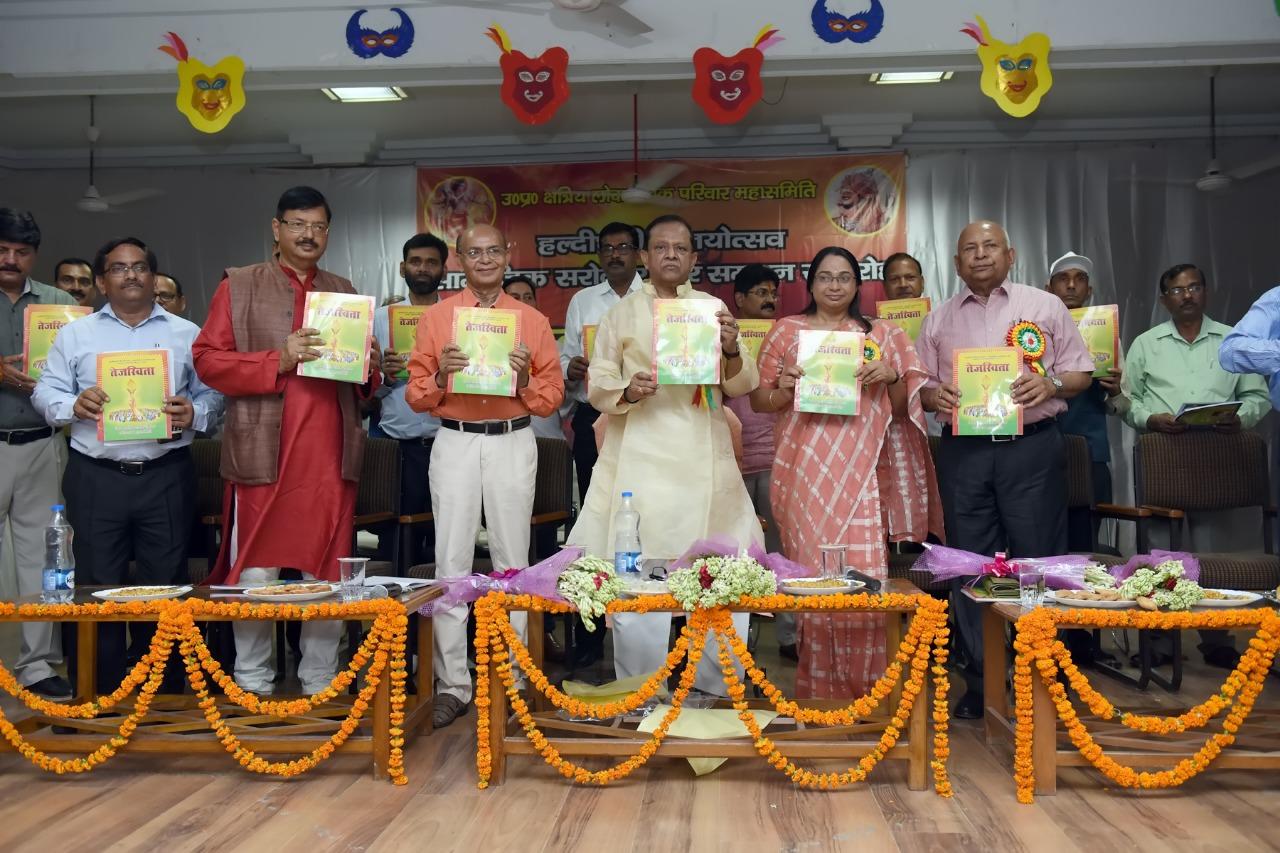 सम्मान समारोह का आयोजन