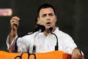 राहुल! कांग्रेस को यूं मंझधार में मत छोड़ो