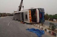 हादसे में 17 यात्रियों की मौत