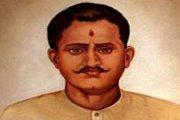 राम प्रसाद 'बिस्मिल'