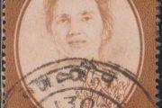 दिल्ली नगर निगम की प्रथम मेयर