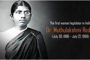 देश की पहली महिला विधायक