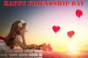 अंतरराष्ट्रीय मित्रता दिवस