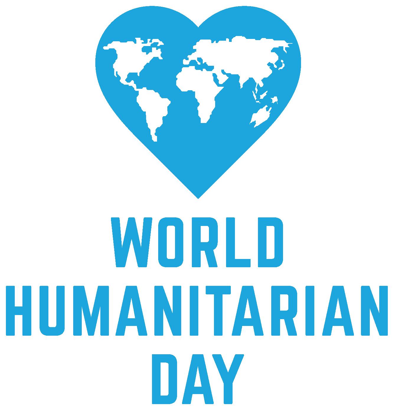 विश्व मानवीय दिवस