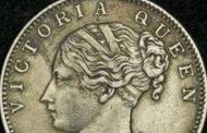 रुपये का पहला सिक्का