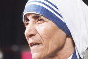 संत मदर टेरेसा