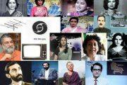 'टेलीविजन इंडिया'