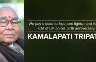#KamlapatiTripathi