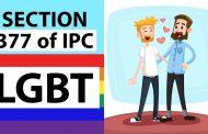 समलैंगिकता क्या भारतीय समाज में मान्य होगी ?