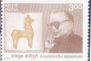 #रामवृक्षबेनीपुरी
