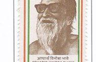 भूदान आन्दोलन के संस्थापक थे