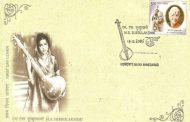 भारत रत्न से सम्मानित होने वाली पहली संगीतज्ञ