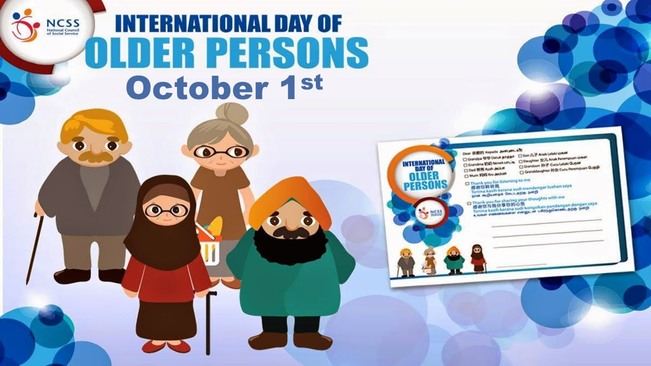 International Day of Older Persons - October  01  IMAGES, GIF, ANIMATED GIF, WALLPAPER, STICKER FOR WHATSAPP & FACEBOOK