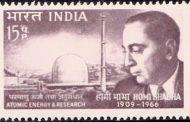 होमी जहाँगीर भाभा