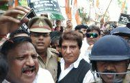 CBI दफ्तरों पर कांग्रेस का देशभर में प्रदर्शन