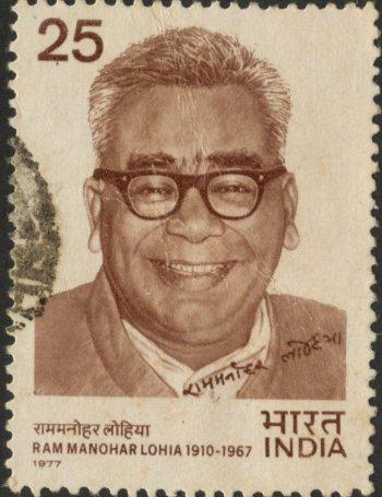समाजवादी विचारक थे राम मनोहर लोहिया