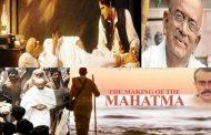 महात्मा गांधी पर बनी ये फिल्में रहीं सुपरहिट
