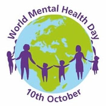 विश्व मानसिक स्वास्थ्य दिवस