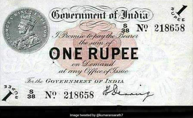 एक रुपये का नोट
