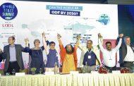 विश्व टाॅयलेट समिट का आयोजन
