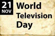 विश्व टेलीविजन दिवस