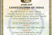 संविधान दिवस