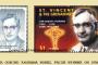 नोबेल पुरस्कार से सम्मानित महान वैज्ञानिक