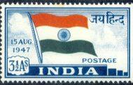 भारत में डाक टिकटों की शुरुआत