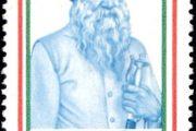 मास्टर तारा सिंह