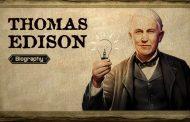 महानतम आविष्कारक