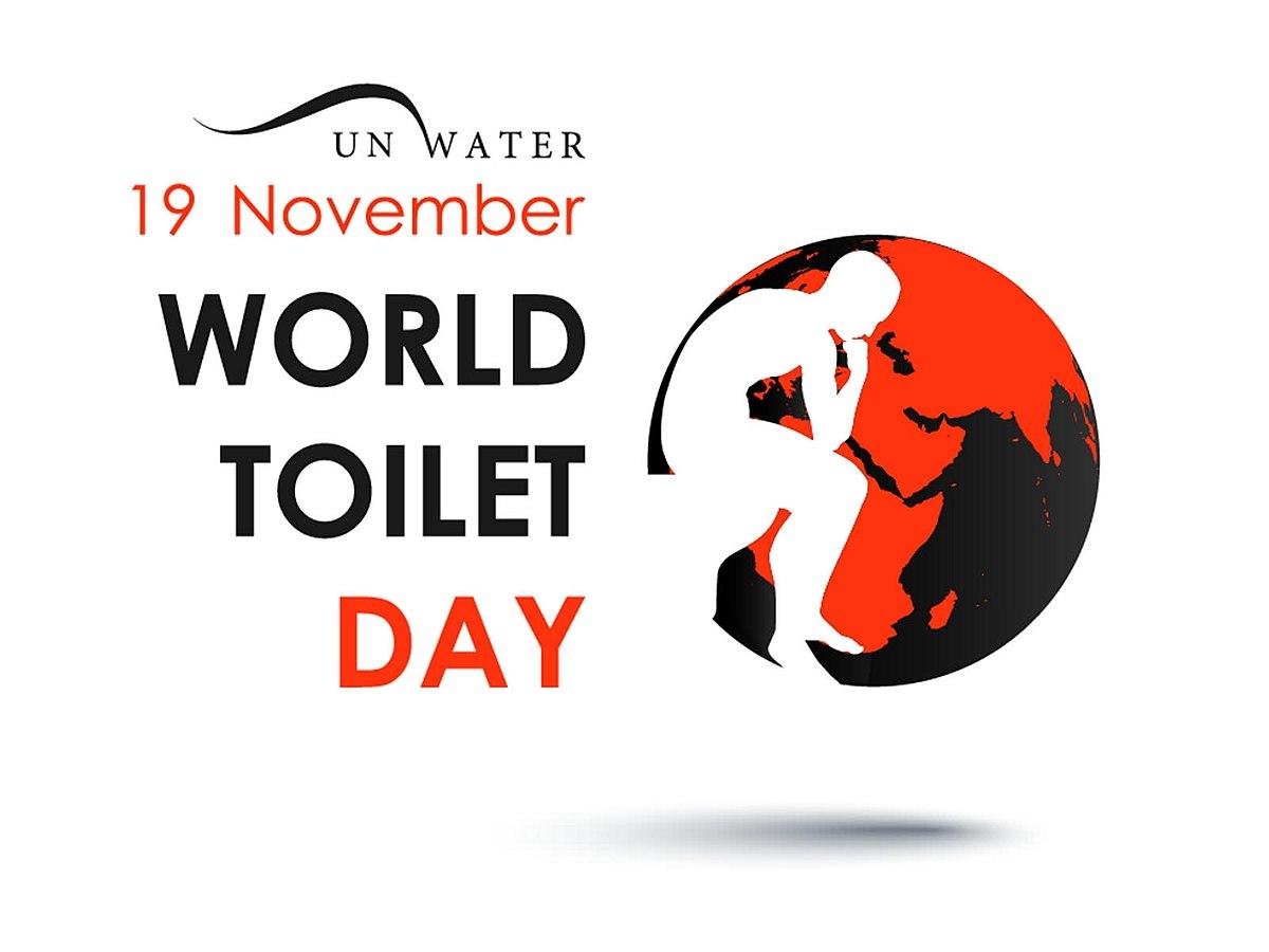 विश्व शौचालय दिवस