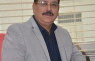 अरविन्द सिंह बिष्ट फिर परेशानी में