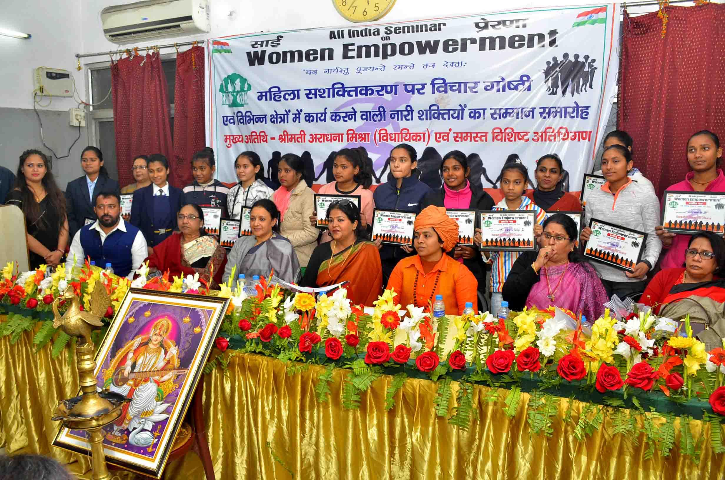 महिलाओं की मदद के लिए बनेगी डायरेक्ट्री