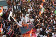 प्रियंका के रोड शो में उमड़ा जन सैलाब