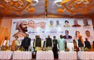 शिवाजी कुशल राजा और अप्रतिम योद्धा थे - राज्यपाल