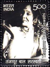 Tanjore Balasaraswati