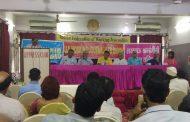 मजदूर दिवस पर सभा एवं रंगारंग कार्यक्रम