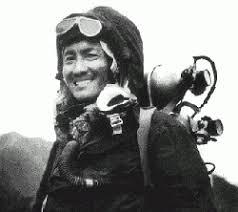 तेनजिंग नोर्गे शेरपा