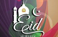 5 जून को देश में ईद मनाई जाएगी