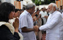 सुषमा स्वराज का हुआ अंतिम संस्कार