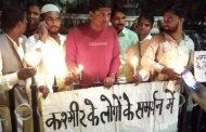 कश्मीरी अवाम के मौलिक अधिकारों को बहाल करे सरकार