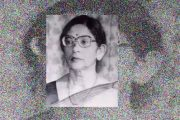 first female governer of madhya pradesh