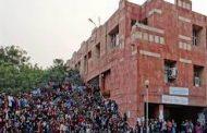 जेएनयू के साथ खड़ा है आज़मगढ़