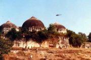 Ayodhya verdict Wisdom as justice